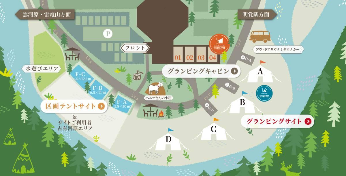 宿泊・遊びエリアマップ